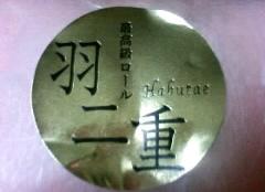 1ロール200円