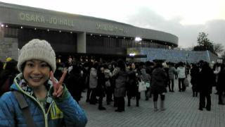 大阪城ホールだよ