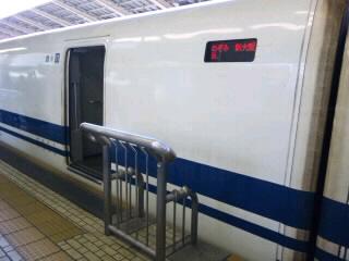いざ〜大阪へ〜