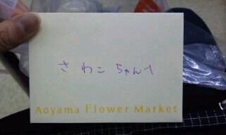 お手紙☆彡