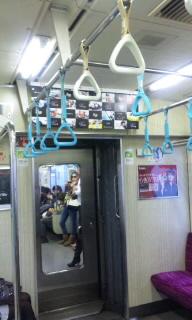 埼京線(りんかい線)の