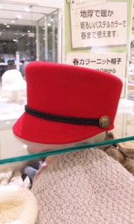 この帽子かわいいね。