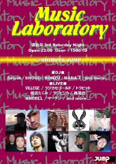15日『Music Laboratory』