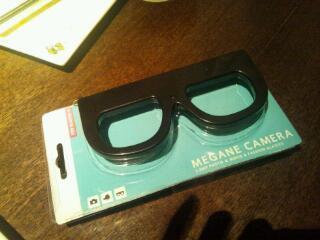 こちらの眼鏡、