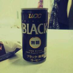 初めて缶コーヒーのBLACK買ったよ。