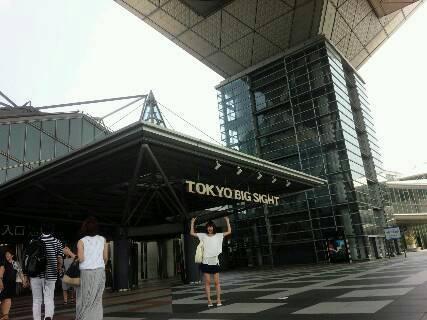 はじめての東京ビッグサイト
